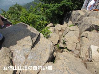 『5 筑波山山頂01-写真』の画像