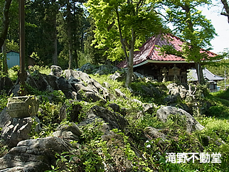15 笠間盆地