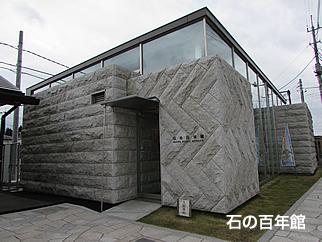 16 稲田・福原