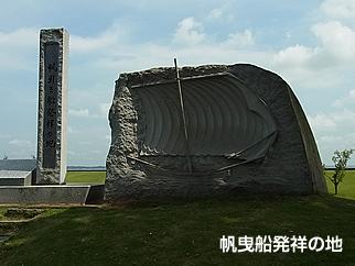 『18 歩崎-写真-』の画像