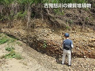 24 桜川中流