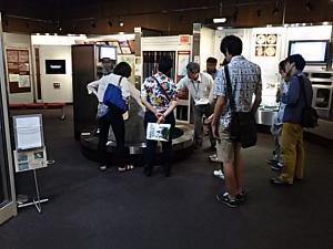 『地質標本館館内ツアー(3)』の画像