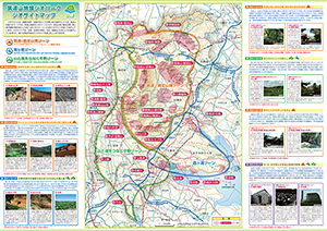 『筑波山地域ジオパークパンフ_裏(地図)の画像』の画像