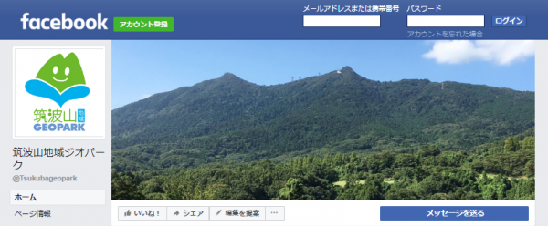 『Facebook』の画像