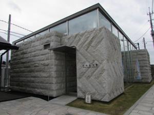 『石の百年館1』の画像