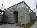 『石の百年館』の画像