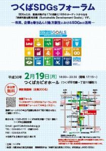 『SDGs_1』の画像