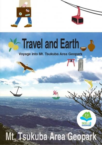 『旅と地球_英語版』の画像
