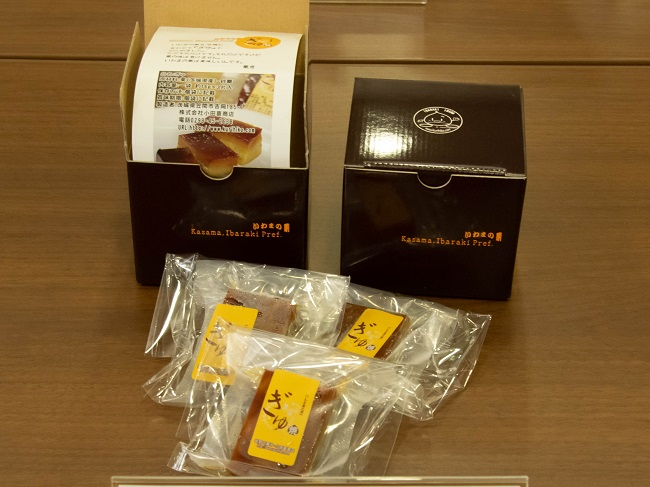 『『R2認定商品(10)いわまの栗菓子ぎゅ』の画像』の画像