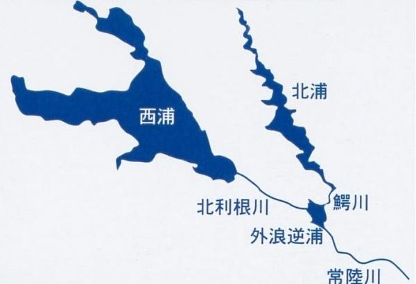 『霞ヶ浦学講座R3-9』の画像